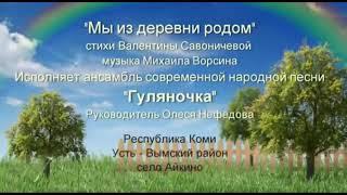 ТЕЛЕКАНАЛ《РУССКИЕ НАРОДНЫЕ ПЕСНИ》! ! !