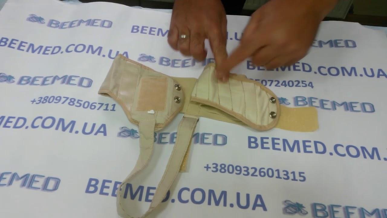 Описание: бандаж грыжевой двухсторонний паховый со съемными вкладышами предназначен для консервативного лечения паховых грыж. Способствует вправлению грыжи и препятствует повторному выходу грыжевого содержимого и ущемлению грыжи.