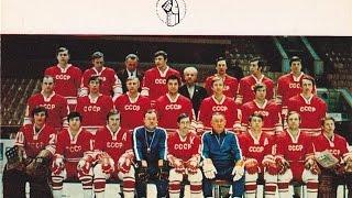 СССР Канада,суперсерия, 1974 год, 1 матч, лучшие моменты(После знаменитой Суперсерии между сборными СССР и Канады минуло два года, и советскому хоккею вновь был..., 2015-06-08T09:41:08.000Z)
