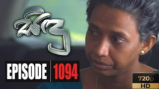 Sidu | Episode 1094 21st October 2020 Thumbnail