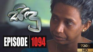 Sidu | Episode 1094 21st October 2020 Thumbnail