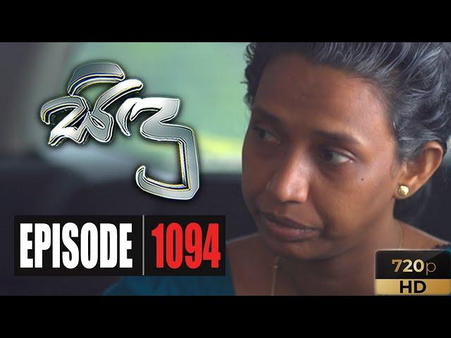Sidu   Episode 1094 21st October 2020