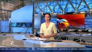 Последние новости сегодня .Юлия Тимошенко как всегда в оппозиции !(Поздравь друзей прикольно ! - http://goo.gl/09F1LP . Последние новости сегодня .Юлия Тимошенко как всегда в оппозиции..., 2015-05-05T03:45:10.000Z)