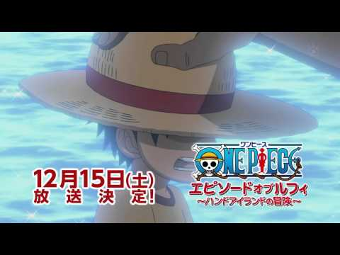 One Piece Film Z - TV Ad #6 HD image