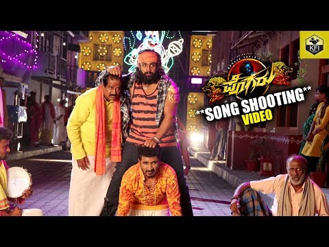 pogaru-song-live-shooting-video- -dhruva-sarja,-kuri-prathap,-tabala-nani- -rashmika-mandanna-films