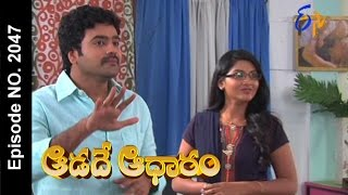 Aadade Aadharam - 9th February 2016 - ఆడదే ఆధారం – Full Episode No 2047