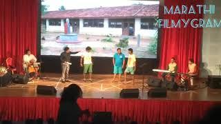 शाळा by भारत गणेशपुरे, भाऊ कदम, सागर करंडे आणि कुशल बद्रिके