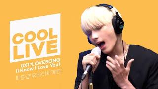 Download lagu 쿨룩 LIVE ▷투모로우바이투게더(TOMORROW X TOGETHER) '0X1=LOVESONG(I Know I Love You)' /[볼륨을 높여요]|KBS 210604 방송