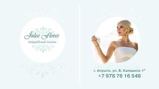 Julee Flores - свадебный салон