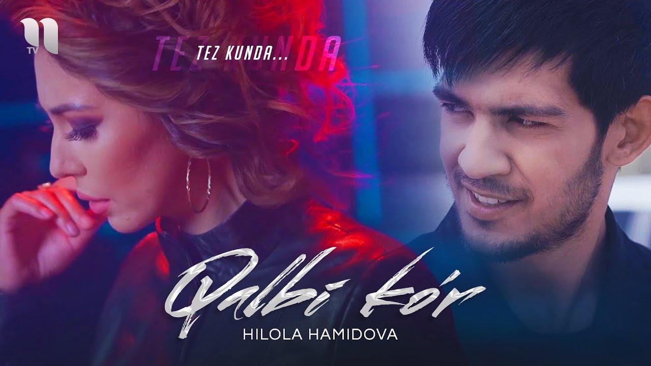Hilola Hamidova - Qalbi ko'r (Backstage)