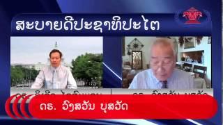 Laos History by Dr. Vongsavanh Boutsavath (iFreedomTV)