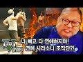 [극동방송]좋은 사람 건강한 데이트 27회_이별_문지현 원장 - YouTube