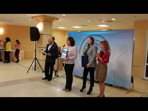 Мегион победил в региональном конкурсе видеороликов