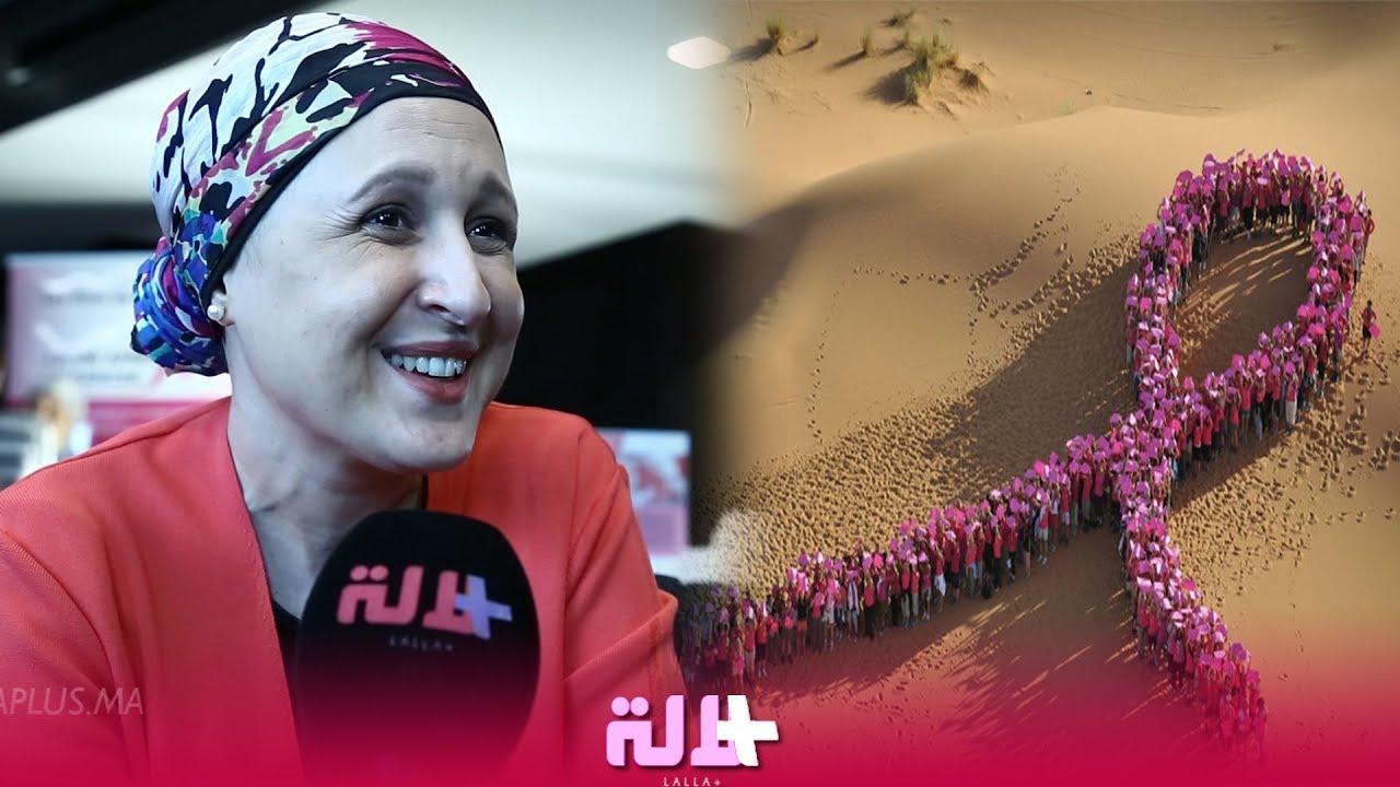 إنه الأمل وحب الحياة..شهادة مؤثرة لسيدة مصابة بالسرطان: عيشوا حياتكم !