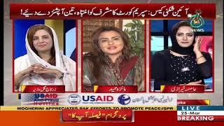 Faisla Aap Ka With Asma Sherazi | 25 March 2019 | Aaj News