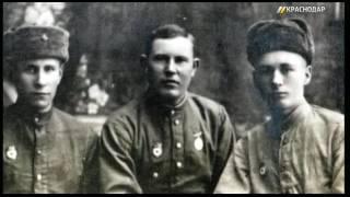 Учитель из Краснодара поделился воспоминаниями о Великой Отечественной войне