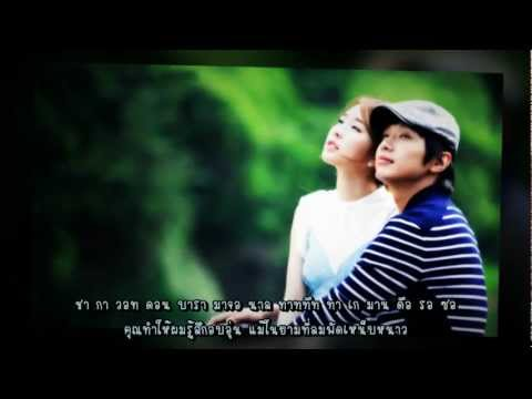 [Thai Sub.]Deok Hwan-I'm Coming to See You 「 Queen In Hyun's Man OST. 」