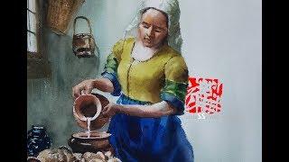 최병화수채화-명화그리기-베르메르- Let