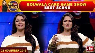 BOLWala Card Game Show Best Scene | Mathira Show | 22nd November 2019