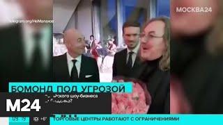 Игорь Николаев находится в больнице с подозрением на коронавирус - Москва 24