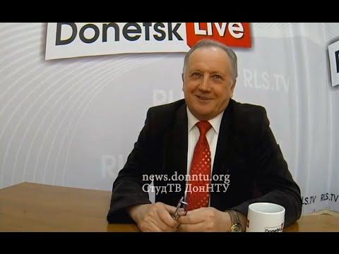 Интервью с Аноприенко Александром Яковлевичем от Donetsk Live