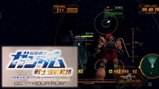 [GC] Mobile Suit Gundam Senshitachi no Kiseki 1st Hour Play