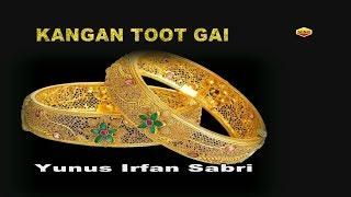 Video COMEDY || Kangan Toot Gai || Yunus Irfan Sabri download MP3, 3GP, MP4, WEBM, AVI, FLV Agustus 2018