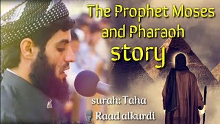 Best Quran recitation to The Prophet Moses and Pharaohs story by Raad alkurdi