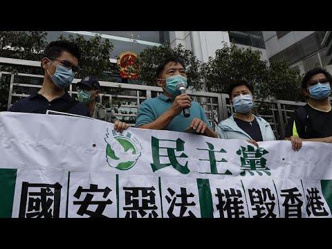 العودة إلى التظاهر في هونغ كونغ احتجاجا على مشروع قانون -للأمن القومي-…  - 13:58-2020 / 5 / 24