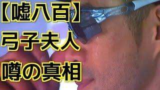 """日々、正確なルーティンを刻むイチローを支える、弓子夫人への""""想いの変..."""