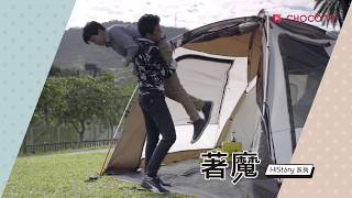【HIStory-著魔】預告:精彩片段搶先看   CHOCO TV 追劇瘋