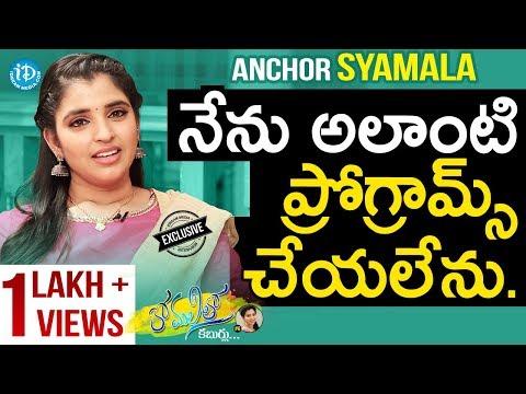 Anchor Syamala Exclusive Interview || Anchor Komali Tho Kaburlu #6
