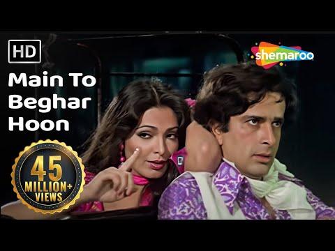 Main To Beghar Hoon | Shashi Kapoor | Parveen Babi | Suhaag 1979 Songs | Asha Bhosle