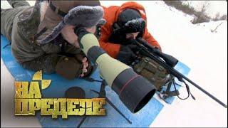 Армейские снайперы | На пределе с Александром Колтовым