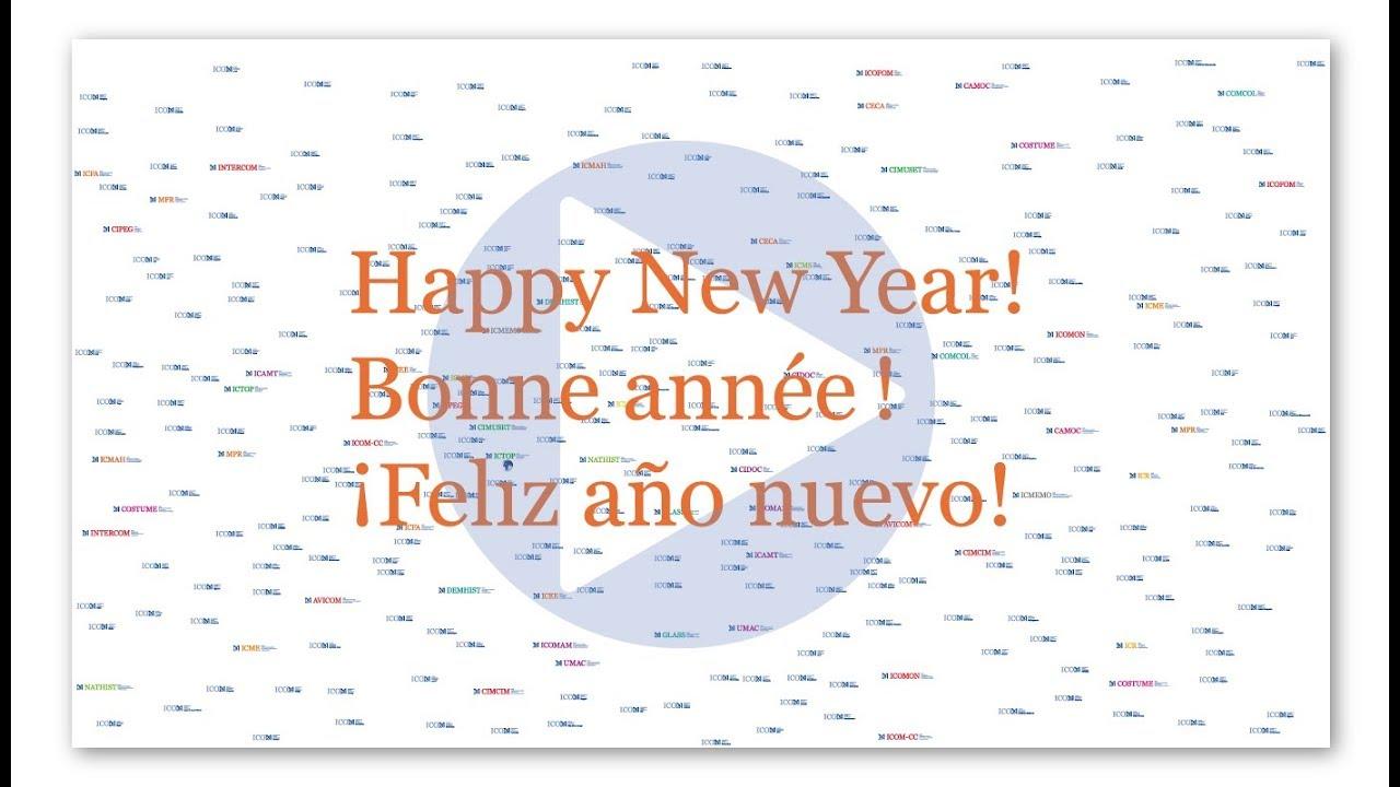 Happy New Year / Bonne année / Feliz año nuevo 2018 - YouTube