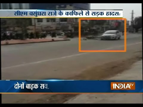 Watch Video of Rajasthan CM Vasundhara Raje Convey Hits Bike in Jodhpur