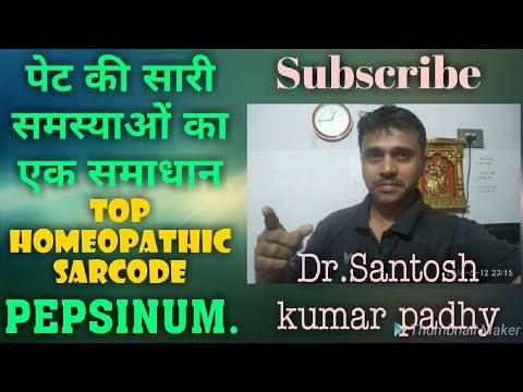 Homeopathic Medicine PEPSINUM.