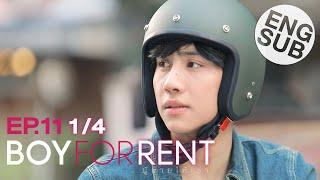 Eng Sub  Boy For Rent ผู้ชายให้เช่า   Ep.11  1/4