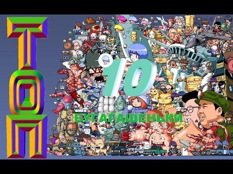 Смотреть комедии - самое смешное аниме онлайн, новинки и