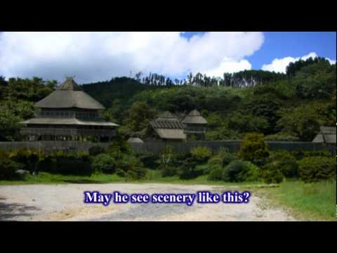 Quest for the lost Queen Himiko by Remote Viewing: Full Version