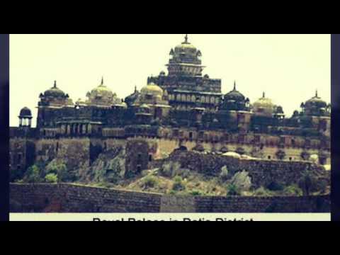Mera Madhya Pradesh hai