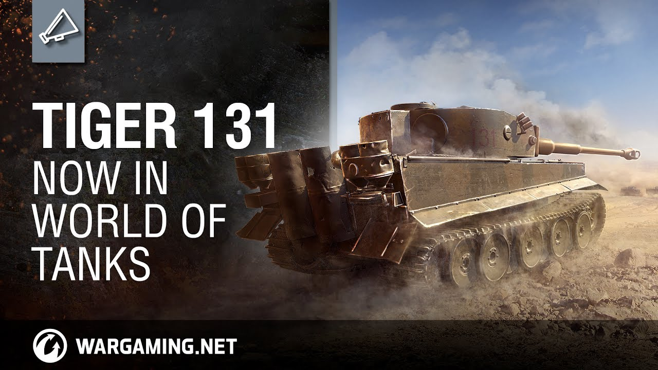 World of Tanks v4 - Where Tankers Meet
