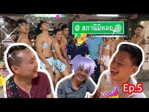 ່ທ່ຽວຕ່າງແດນ [ THAILAND Phuket ] Ep.5