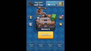 Clash Royale! The battle between brothers (1/3)