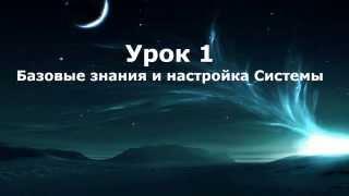 видео Возможности erp «Галактика»