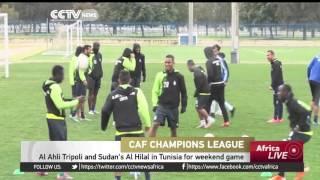Libya's Al Ahli Tripoli, Sudan's Al Hilal in Tunisia for weekend game 2017 Video