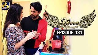 Queen Episode 131 || ''ක්වීන්'' ||  06th February 2020 Thumbnail
