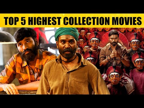 தமிழகத்தில் அதிக வசூல் செய்த Dhanush-ன் Top 5 திரைப்படங்கள்! - லிஸ்ட் இதோ! | Latest Cinema News