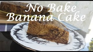 No Bake Banana Cake | Banana Marbled cake | Banana Cake | steamed Cake | Moist Banana Cake recipe