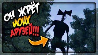 СИРЕНОГОЛОВЫЙ ЖРЁТ МОИХ ДРУЗЕЙ В ЛАГЕРЕ! ▶️ Siren Head 3D Horror Game